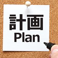 4.長期修繕計画の内容