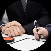 STEP5:工事請負契約書の締結