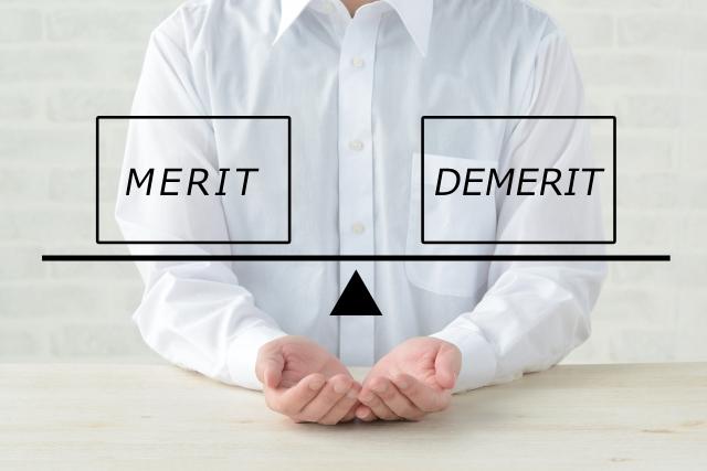 大規模修繕工事における3つの発注方式のメリット・デメリット