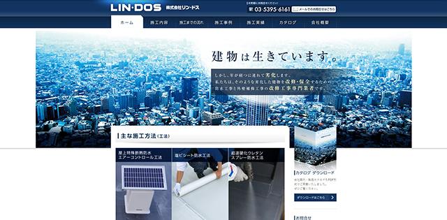 株式会社リン・ドス